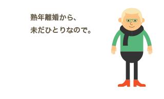 老人画像2