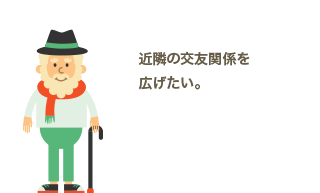 老人画像4
