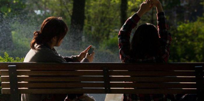 静岡出会い恋愛結婚は自意識の戦い1