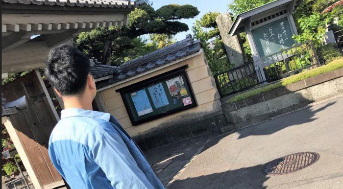 静岡恋活30代男性甲斐性も有り