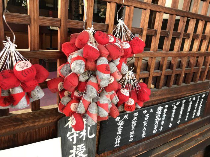 藤枝良縁祈願のお寺満蔵寺の地蔵だるま