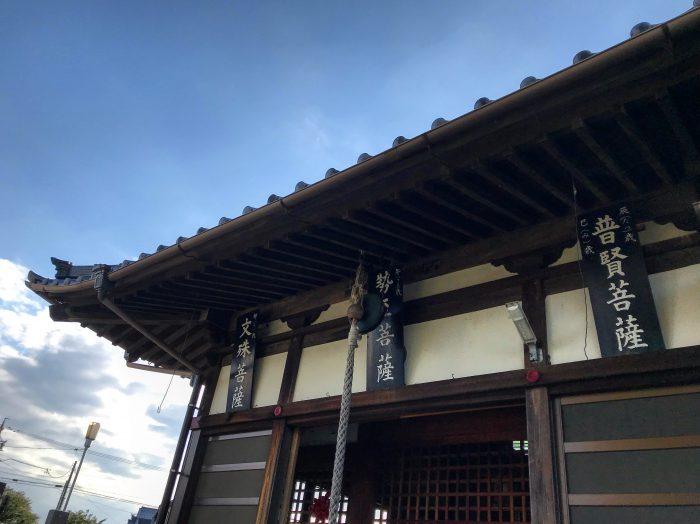 満蔵寺の三仏堂