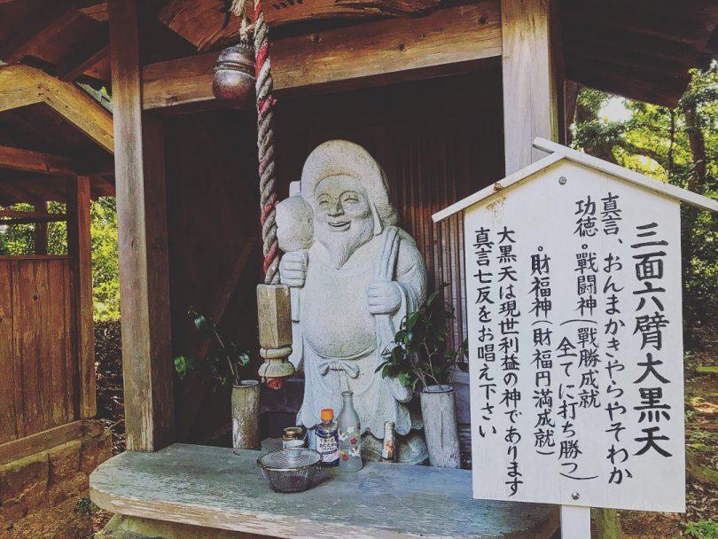 藤枝七福神の大黒天の清水寺