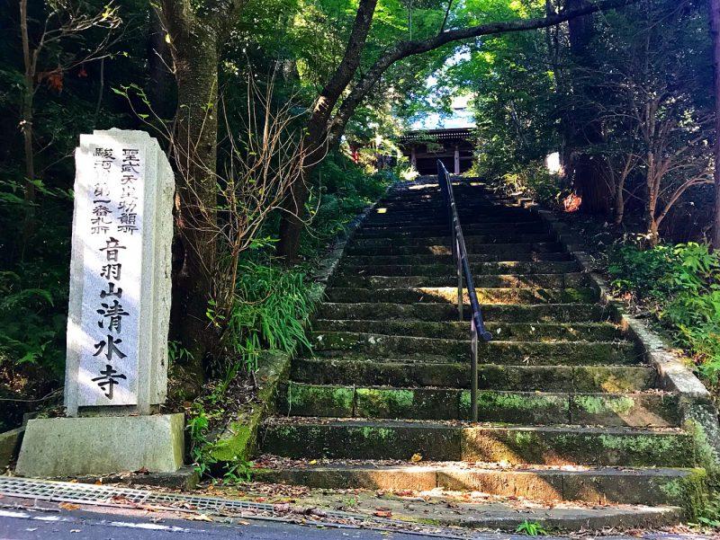 藤枝七福神清水寺