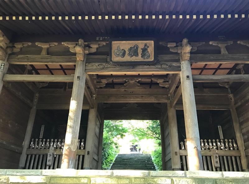 藤枝清水寺