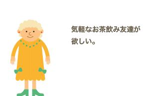 老人画像5