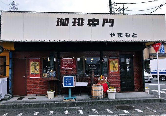 ひとりでもいける喫茶店焼津藤枝