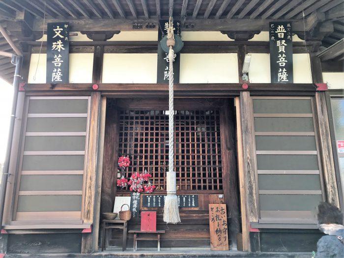 藤枝縁結びのお寺満蔵寺