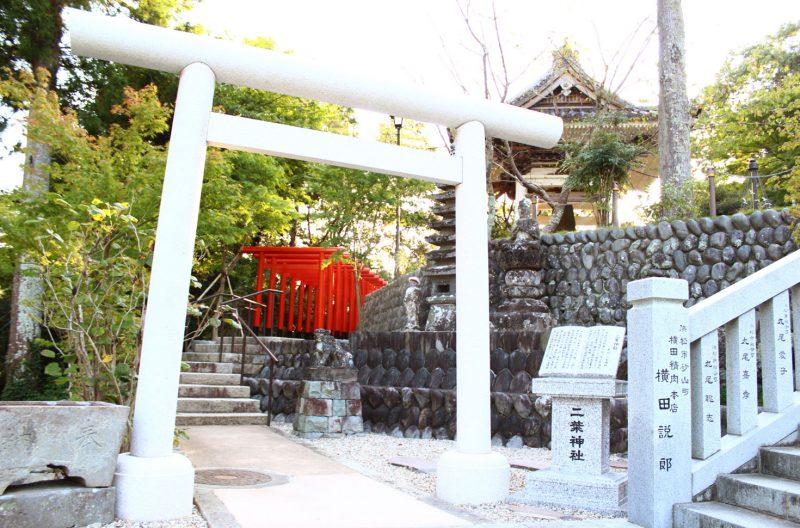 尊永寺の二葉神社が良縁結び