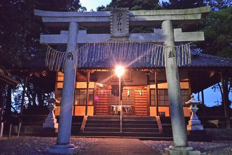 田中神社 藤枝縁結びパワースポット