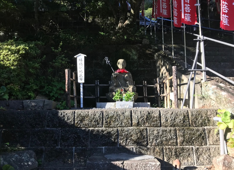 縁結び地蔵菩薩 清水寺